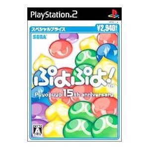 PS2/ぷよぷよ!スペシャルプライス|netoff