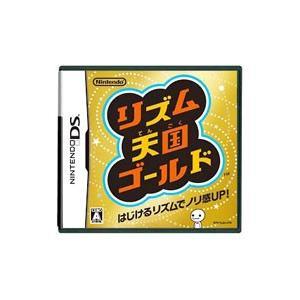 DS/リズム天国 ゴールド netoff