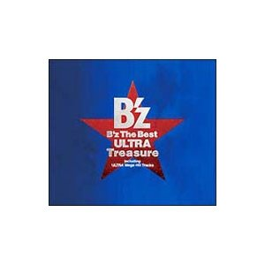 B'z/B'z The Best ULTRA Treasure