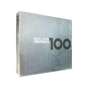 オムニバス/ベスト・ジャズ100 プレミアム