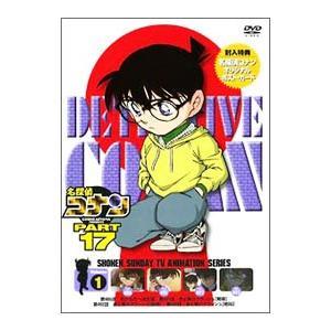DVD/名探偵コナン PART17 Vol.1|netoff