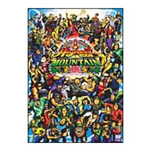 "DVD/MIGHTY JAM ROCK presents""HIGHEST MOUNTAIN 2008−10th Anniversary−""|netoff"