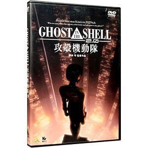 DVD/GHOST IN THE SHELL 攻殻機動隊2.0 netoff