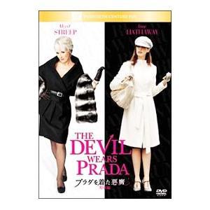 DVD/プラダを着た悪魔 特別編|netoff