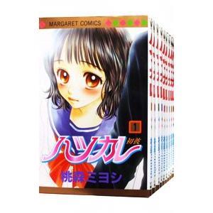 ハツカレ (全10巻セット)/桃森ミヨシ|netoff