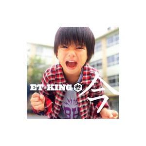 ET−KING/今