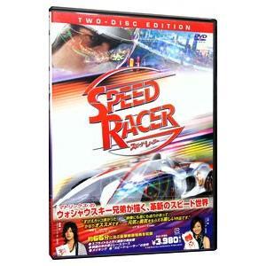 DVD/スピード・レーサー 特別版 netoff