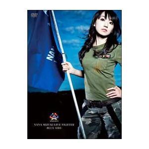 DVD/NANA MIZUKI LIVE FIGHTER−BLUE SIDE−|netoff