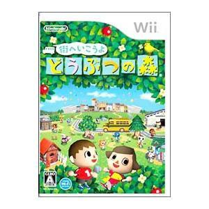 Wii/街へいこうよ どうぶつの森|netoff