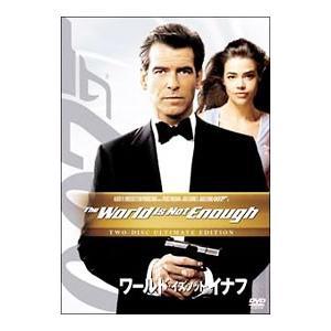 DVD/007 ワールド・イズ・ノット・イナフ アルティメット・エディション|netoff