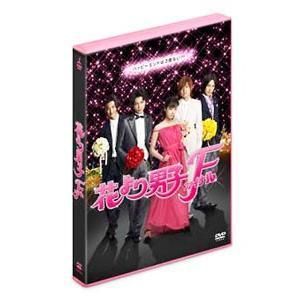 花より男子ファイナル スタンダード・エディション|netoff