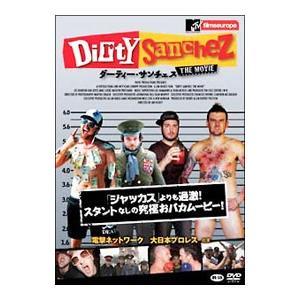 DVD/ダーティー・サンチェス:The Movie|netoff