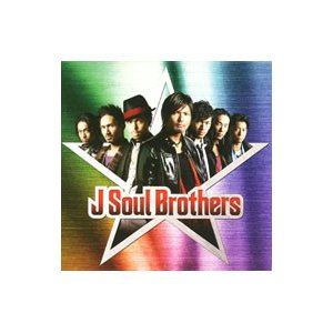 J Soul Brothers/J Soul Brothers 初回限定フラッシュプライス盤 netoff