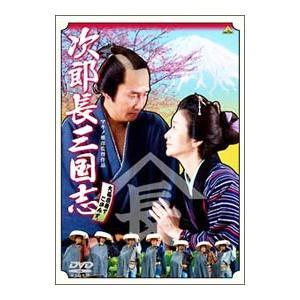 DVD/次郎長三国志 netoff