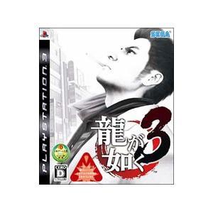 PS3/龍が如く3|netoff