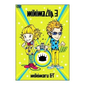 DVD/mihimaclip 3|netoff