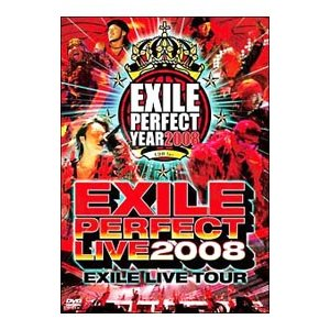DVD/EXILE LIVE TOUR EXILE PERFECT LIVE 2008|netoff