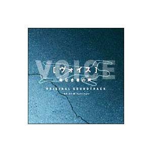 ■カテゴリ:中古CD ■アーティスト:吉川慶,Audio Highs ■ジャンル:サウンドトラック ...