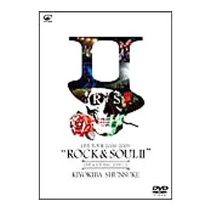 "DVD/清木場俊介 LIVE TOUR 2008−2009""ROCK&SOUL II""|netoff"