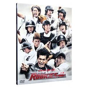 DVD/ドキュメント of ROOKIES(ルーキーズ)−卒業−|netoff