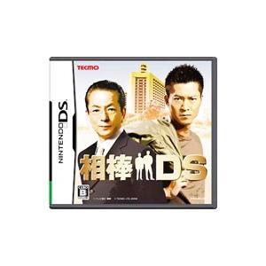 DS/相棒DS|netoff