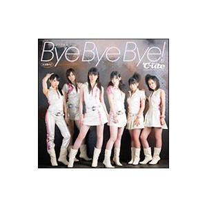 DVD/Bye Bye Bye! netoff