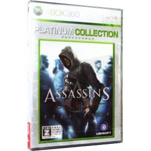 Xbox360/アサシンクリード Xbox 360 プラチナコレクション (CERO「Z」 18歳以上のみ対象)|netoff