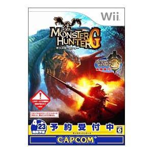 Wii/モンスターハンターG|netoff
