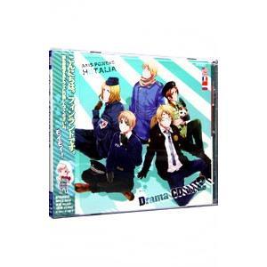 「ヘタリア」ドラマCD Vol.2 netoff