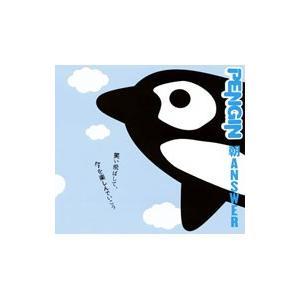 ■カテゴリ:中古CD ■ジャンル:ジャパニーズポップス 国内のアーティスト ■メーカー:エピックレコ...