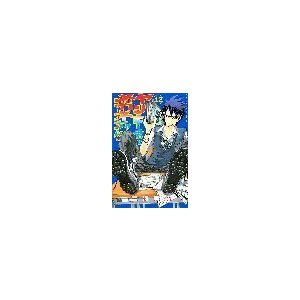 ■ジャンル:少年 ■出版社:講談社 ■掲載紙:少年マガジンコミックス ■本のサイズ:新書版 ■発売日...