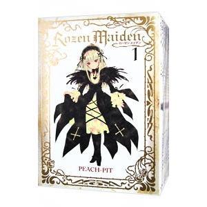 Rozen Maiden 【新装版】 <全7巻セット>