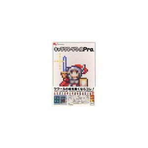 PC/キャラクターツクール Pro. netoff