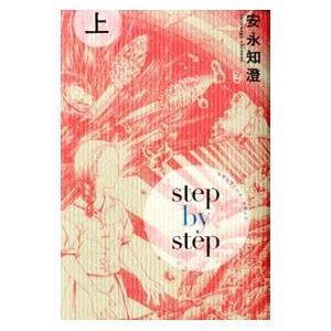 ■ジャンル:青年 ■出版社:エンターブレイン ■掲載紙:Beam Comix ■本のサイズ:B6版 ...