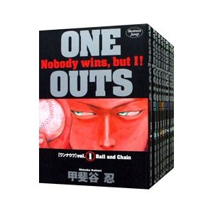 ONE OUTS (全20巻セット)/甲斐谷忍 netoff