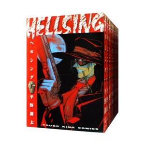 HELLSING (全10巻セット)/平野耕太 netoff