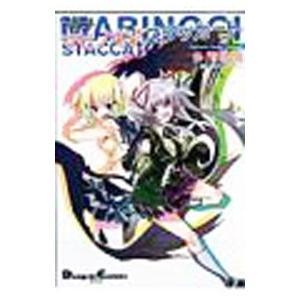 ■ジャンル:青年 ■出版社:アスキー・メディアワークス ■掲載紙:Dengeki Comics ■本...