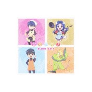 ■アーティスト:アニメ ■ジャンル:サウンドトラック アニメーション ■メーカー:キングレコード ■...