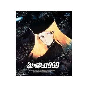 銀河鉄道999  Blu-ray