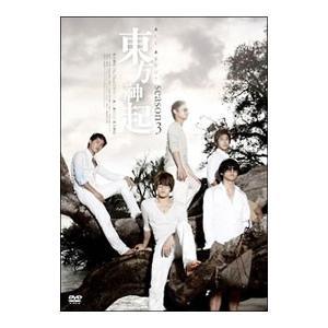 DVD/ALL ABOUT 東方神起 season 3|netoff