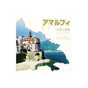 フジテレビ開局50周年記念映画のサウンドトラック。CMやゲーム音楽などを幅広く手掛ける作編曲家、菅野...