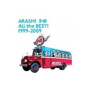 嵐/5×10 All the BEST! 1999−2009|netoff