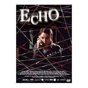 DVD/ECHO エコー