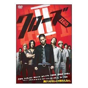 DVD/クローズZEROII スタンダード・エディション|netoff
