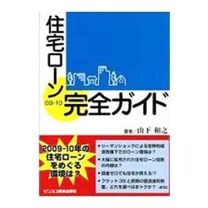 ■ジャンル:ビジネス 金融・銀行 ■出版社:ビジネス教育出版社 ■出版社シリーズ: ■本のサイズ:単...