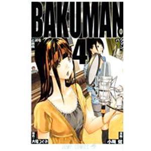 バクマン。 4/小畑健