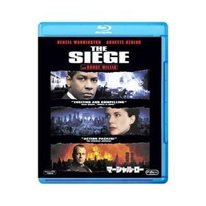 Blu-ray/マーシャル・ロー|netoff