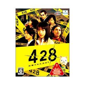 PS3/428 〜封鎖された渋谷で〜|netoff