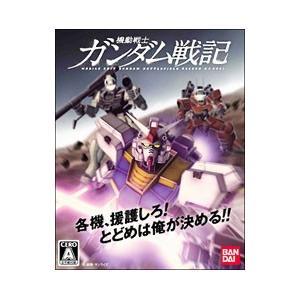 PS3/機動戦士ガンダム戦記|netoff