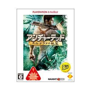 PS3/アンチャーテッド エル・ドラドの秘宝 PLAYSTA...
